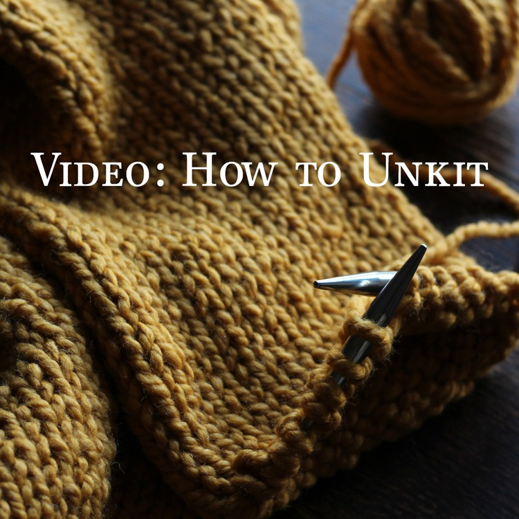 Video: How to Unknit